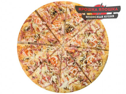 Пицца Коррида бол