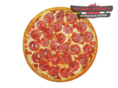 Пицца Пеперони 450гр.