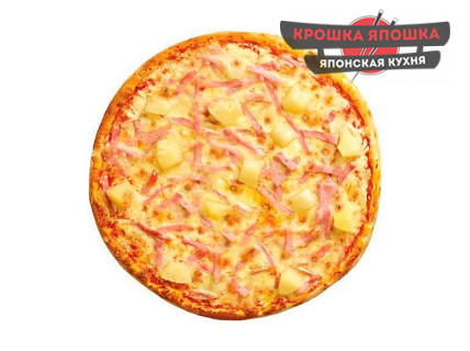 Пицца Гавайская бол
