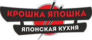 Крошка Япошка Краснодар, Гидростроителей, 63